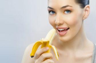 бананы для кормящих мам