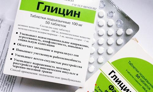 глицин при грудном вскармливании