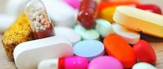 антибиотки при грудном вскармливании