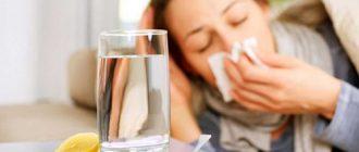 простуда при гв лекарства