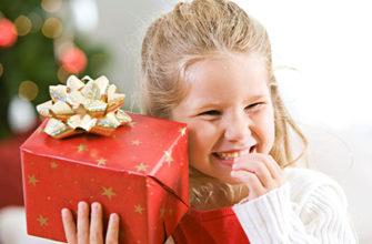 подарок девочке 7 лет