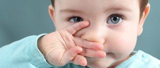 желтые сопли у ребенка