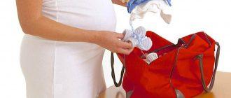 сумка в роддом вещи для малыша