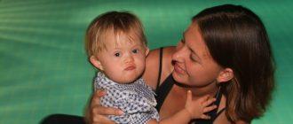 льготы ребенку инвалиду