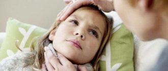 моноуклеоз у детей