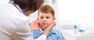 лимфаденит у ребенка
