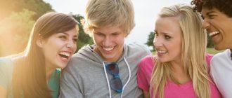 подростки переходный возраст