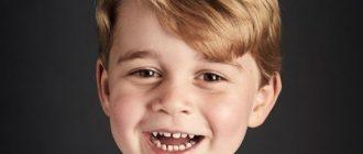 принц джордж школьник