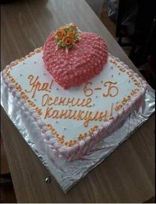 буллинг харьковский тортик