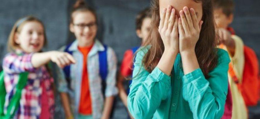 буллинг в школе