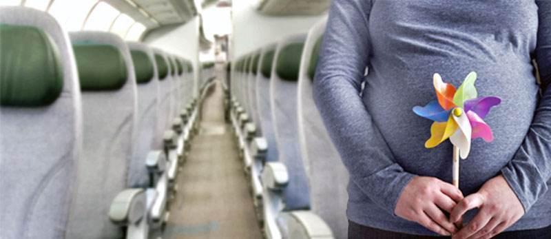 перелеты при беременности