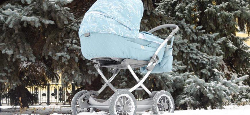 зимняя коляска для новорожденного как выбрать