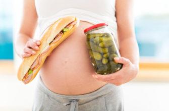 почему беременных тянет на соленое