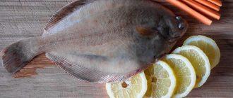рыба и беременность