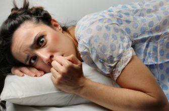 страхи и опасения беременных