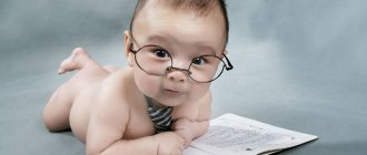 умственные способности ребенка