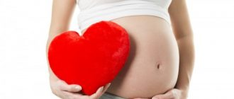 болит сердце при беременности