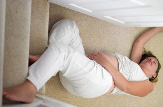 падения при беременности