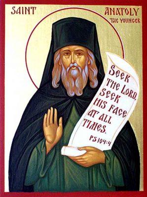 св. Анатолий