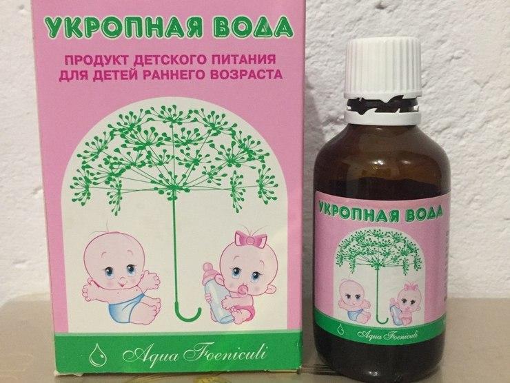 Укропная вода для новорожденных от коликов: как принимать, отзывы
