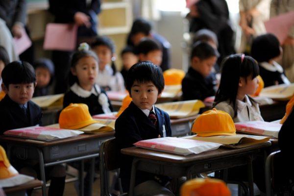 начальная школа в Японии