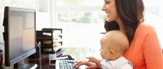 как маме заработать в инстанрам