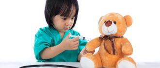 iкак подготовить ребенка к прививке