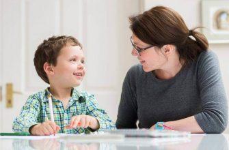 как подготовить ребенка к школе дома