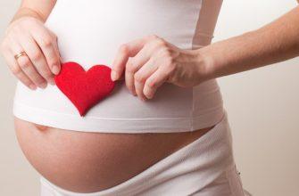 полезные привычки при беременности