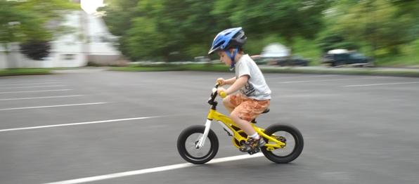 защита для велосипеда