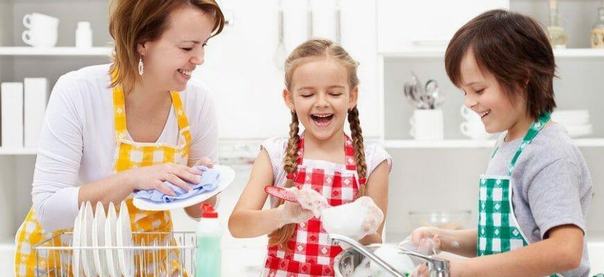 домашние дела вместе с детьми