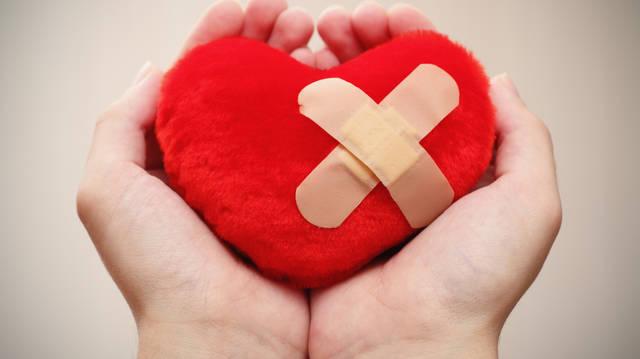 изнраненое сердце