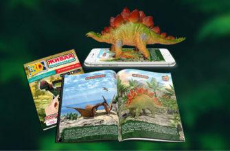 3д энциклопедия для детей
