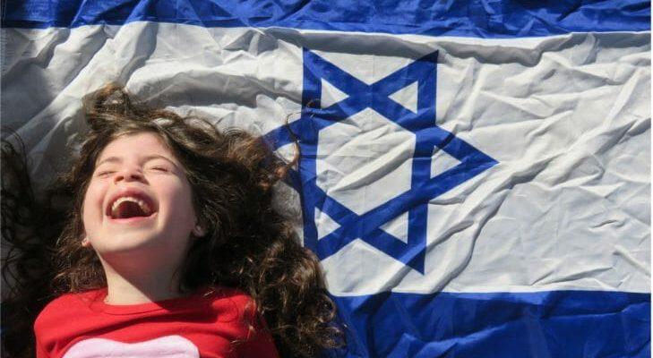 воспитание по-еврейски
