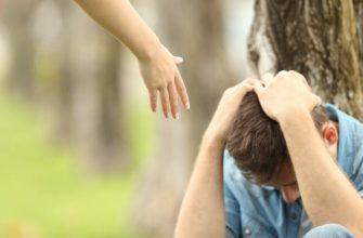 как помочь трудному подростку
