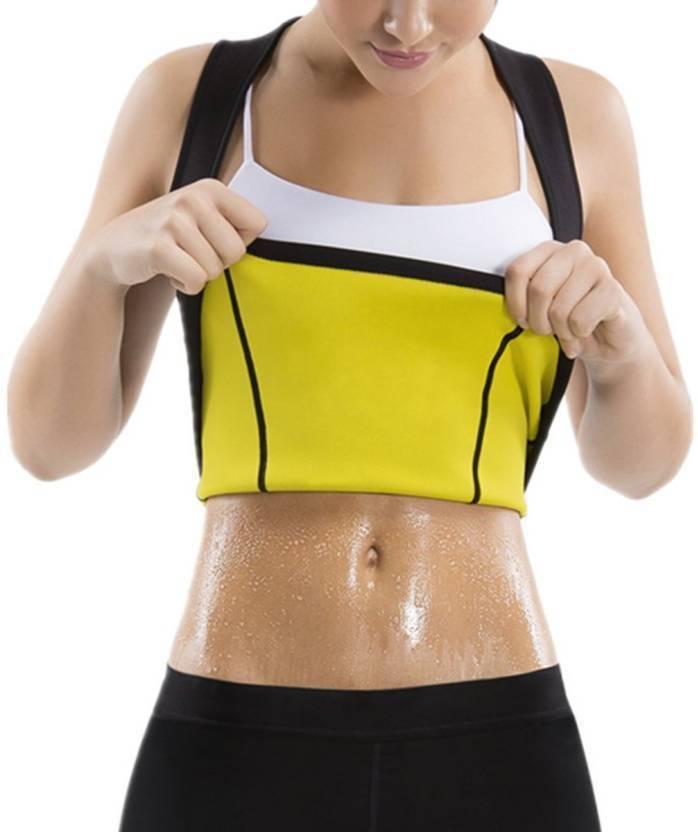как включить пояс для похудения