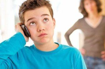 Как воспитывать мальчика-подростка: особенности, родительские ошибки и их влияние на личность