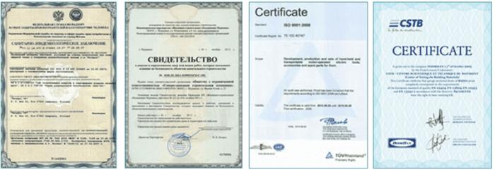 санацин сертификаты